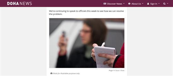 """""""دوحة نيوز"""" يقلل عدد مقالاته """"حماية لفريق العمل"""""""