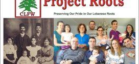 المؤسسة اللبنانية المسيحية في العالم واصلت حملاتها في مختلف الولايات الأميركية لتسجيل زيجات وولادات اللبنانيين المقيمين