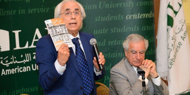 مركز التراث اللبناني في LAU اطلق نشاطات مئوية لبنان الكبير في حضور أكاديميين ومثقفين