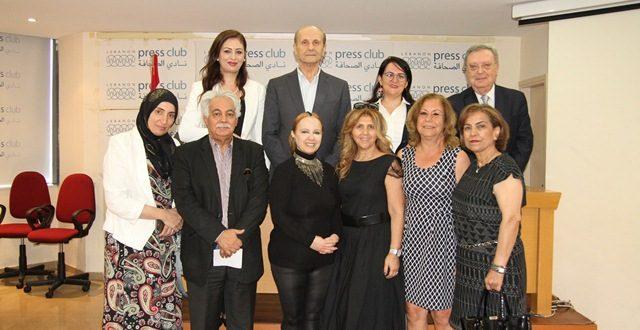 ليليان اندراوس أعلنت يوم الرجل في 8 حزيران واطلاق جمعية حقك في حضور ممثلة وزير الاعلام