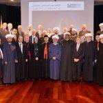 مؤتمر الحوار الاسلامي - المسيحي لرؤساء الطوائف في جامعة اللويزة