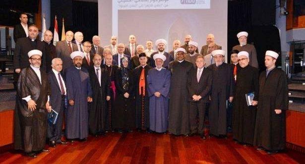 مؤتمر الحوار الاسلامي – المسيحي لرؤساء الطوائف في جامعة اللويزة