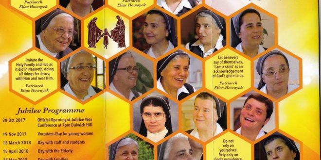 اليوبيل الذهبي لراهبات العائلة المقدسة المارونيات في سيدني