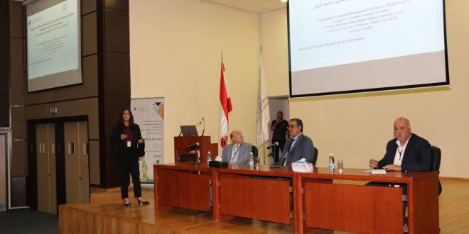 مؤتمر بيئي وصحي في جامعة بيروت العربية بالتعاون مع الوكالة الأميركية للتنمية الدولية