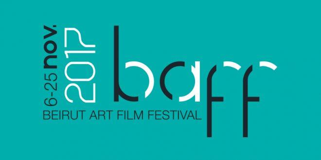 مئة مدرسة رسمية وخاصة شاركت في مهرجان بيروت للأفلام الفنية الوثائقية