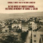 إطلاق كتاب عن المؤرخ كمال الصليبي ومحاضرة عنه غدا في الجامعة الاميركية