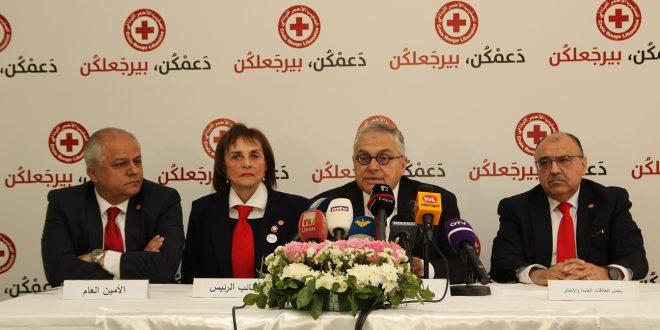 الصليب الأحمر أطلق حملة دعمكن بيرجعلكن لجمع التبرعات
