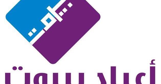 مهرجان أعياد بيروت يطلق برنامج حفلاته للعام 2018