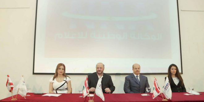الرياشي أطلق تطبيق EYE POLICE: نأمل أن يشمل كل الوزارات عبر الوكالة الوطنية للتعاون بين المواطن والمسؤول