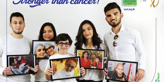 مركز سرطان الأطفال فند المعتقدات الخاطئة عن الناجين من المرض: أبطال يعيش معظمهم حياة طبيعية