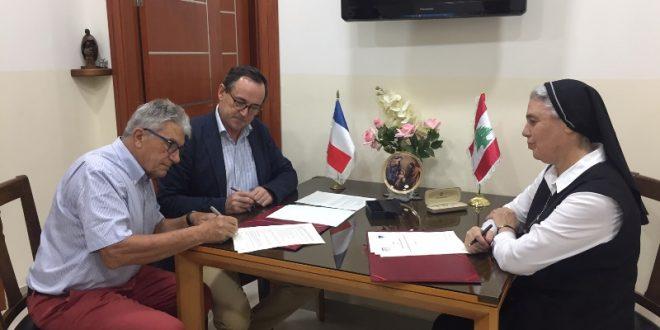 اتفاقية تعاون بين جامعة العائلة المقدسة في البترون ومركز التكنولوجيا في فرنسا