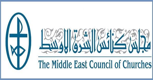 مجلس كنائس الشرق الأوسط: نصلي لضحايا العاصفة في الأردن