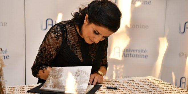 كاتيا بو فرنسيس وقعت كتابها أوقاف دير سيد قنوبين خلال العهد المملوكي في الانطونية زغرتا