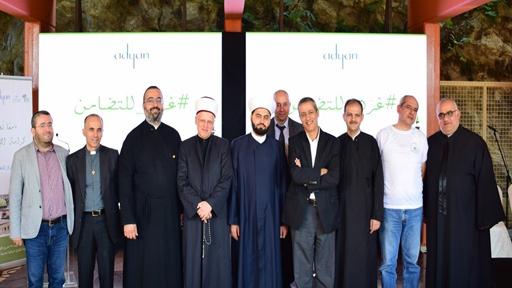 مؤسسة أديان أحيت يوم التضامن الروحي الـ12 في طرابلس: ليكن التنوّع سبيلاً للتعارف والتآخي