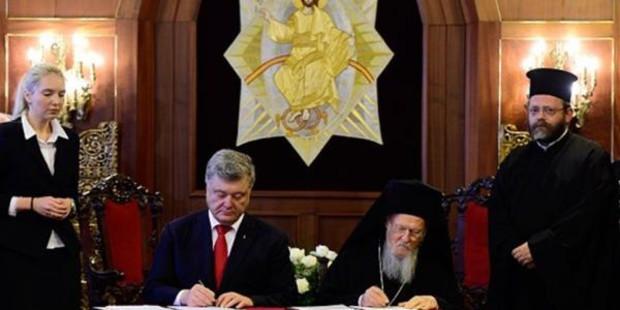 قرار يثير غضب الكنيسة الروسية من جديد ويفرح الأوكرانيين