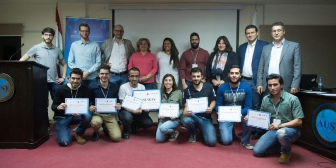 إطلاق بطولة لبنان لمهارات المايكروسوفت
