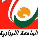 حملة تضامنية لطلاب إعلام اللبنانية مع مرضى سرطان الثدي