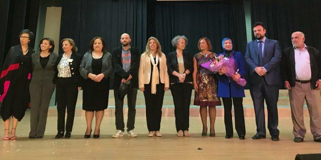 المركز التربوي والمعهد الثقافي الإيطالي احتفلا بيوم اللغة الإيطالية