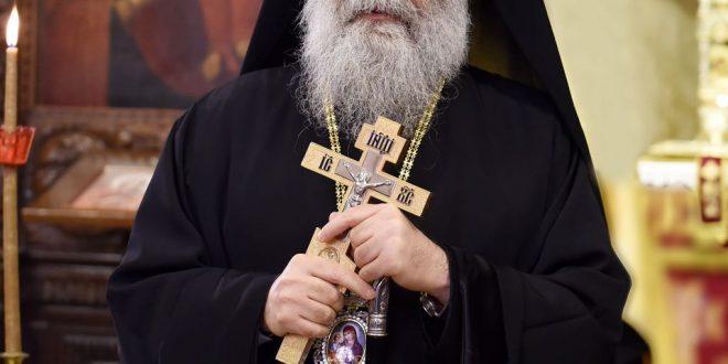 يازجي ترأس قداسا في عيد القديس يوحنا الرحيم في قبرص:نسأل الرب ان يزرع سلامه في المنطقة وأن يعيد كل مخطوف ومهجر ومتألم الى دياره