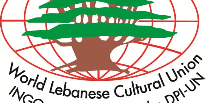 نصب تذكاري للمهاجرين اللبنانيين في لافال كندا
