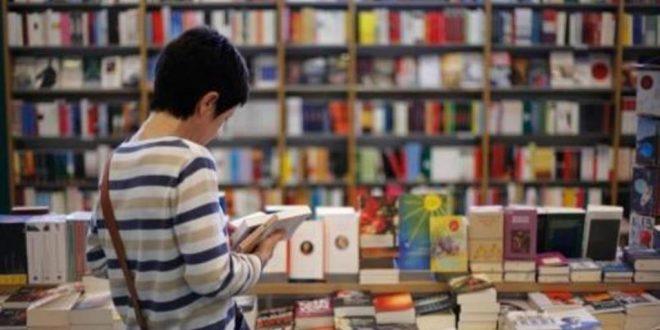 معرض بيروت العربي الدولي للكتاب بين 6 و17 كانون الأول