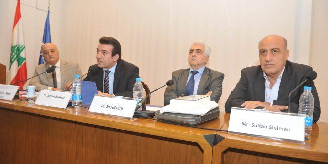 محاضرة في جامعة الروح القدس عن اليونيفيل: 40 سنة في جنوب لبنان: دروس وآفاق المستقبل