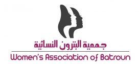 ندوة لجمعية البترون النسائية عن تأثير الإنترنيت على العائلة والطفل