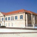 إنطلاق الدّورة الـ52 لمجلس البطاركة والأساقفة الكاثوليك في لبنان