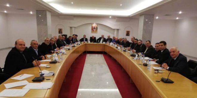 المجلس الأعلى للروم الكاثوليك: لبنان يحتاج إلى حكومة فاعلة وقادرة فليحزم المسؤولون امرهم ويكفي تضييع فرص ولنستفد من مقررات سيدر وإنعاش وضعنا الإقتصادي