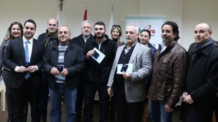 """توزيع جوائز اليانصيب الريعي الأوّل لجمعية """"لابورا"""" على الفائزين"""