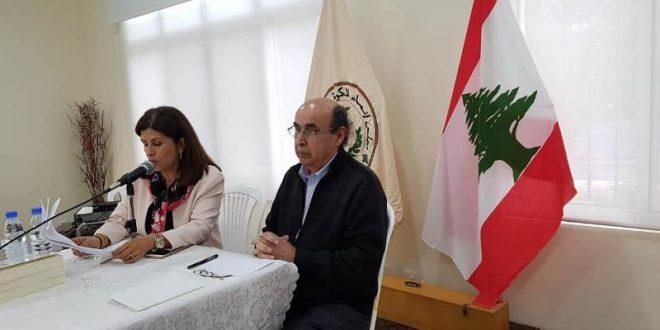 لقاء حول كتاب نصري الصايغ لبنان في مئة عام على انتصار الطائفية في أميون