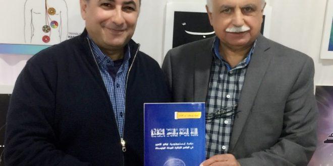 جمعية محترف راشيا أطلقت كتابا للاديب نعيم بو غنام بعنوان اللغة العربية والتعبير المنهجي
