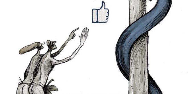 ماذا لو أقفل فايسبوك أبوابه؟ بقلم غسان مراد-الأخبار