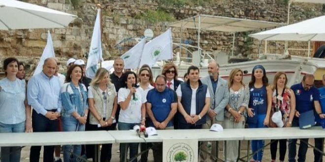 جمعية إنسان للبيئة والتنمية أطلقت حملة تنظيف شاطئ جبيل برعاية وزير البيئة