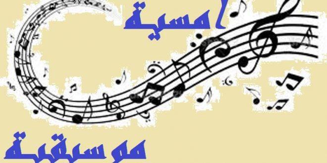 أمسية موسيقية لمعهد فيلوكاليا وحفل توقيع البوم طرب سفر في بترونيات
