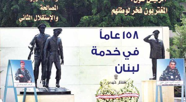 عدد خاص لمجلة الأمن في العيد ال 158 لقوى الأمن الداخلي: رئيس التحرير: مؤسسة تحمي الوطن ومؤسساته وهمها أمن المواطن