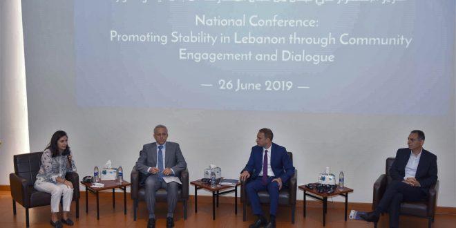 احتفال في معهد قوى الامن بعرمون بمناسبة انتهاء مشروع تعزيز الامن والاستقرار في لبنان الممول من الاتحاد الأوروبي