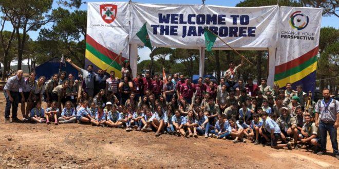 اختتام الجامبوري الأول لجمعية كشافة الاستقلال في مرج بسكنتا