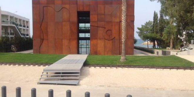 معرض رسوم تركت أثرا مستمر في متحف نابو في شكا