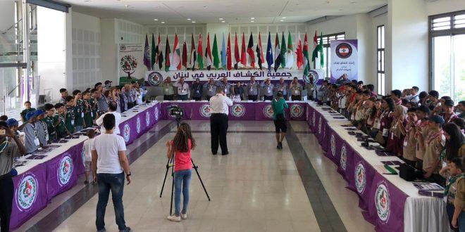 افتتاح أعمال الملتقى الكشفي الإعلامي الرابع
