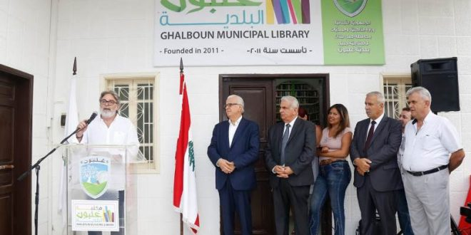 افتتاح مكتبة عامة في بلدية غلبون بدعم من روتاري