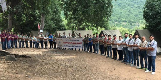 افتتاح المخيم 13 لكشاف الشباب الوطني في بزبينا
