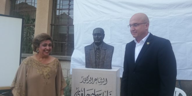 تكريم الشاعر خليل حاوي وازاحة الستارة عن تمثال له في الشوير