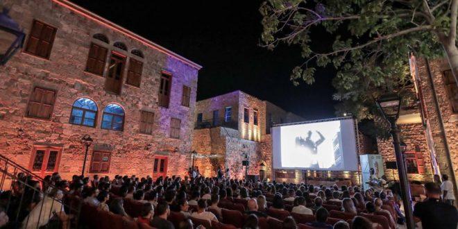 لجنة مهرجانات البترون الدولية افتتحت مهرجان الافلام القصيرة المتوسطية: يرفع اسم البترون عاليا ويضيف قيمة الى مهرجاناتها