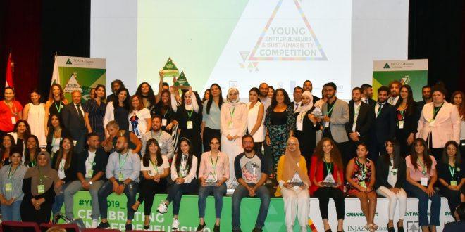 مسابقة رواد الأعمال لمؤسسة إنجاز و14 مشروعا ساهم في التنمية والتغيير