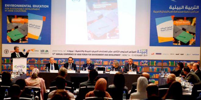 افتتاح مؤتمر المنتدى العربي للبيئة والتنمية: تحديث برامج التربية البيئية من أجل تنمية مستدامة