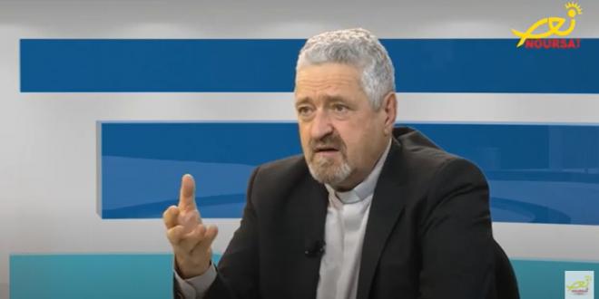 الأب خضره: لقاء روما يحمّل جميع اللبنانيين مسؤولية الانقاذ  ولا أحد يستطيع مساعدتنا اذا لم نساعد أنفسنا