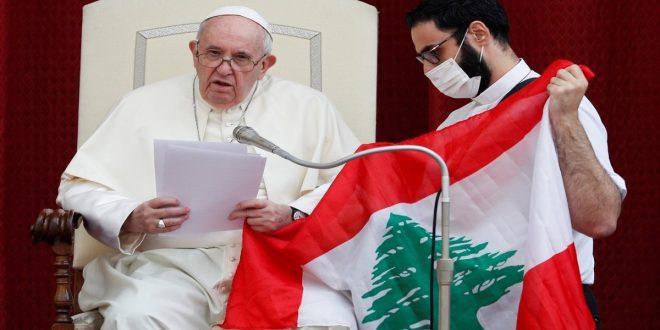 البابا لبطاركة المشرق: ماذا تريدون من لبنان وماذا تفعلون له؟
